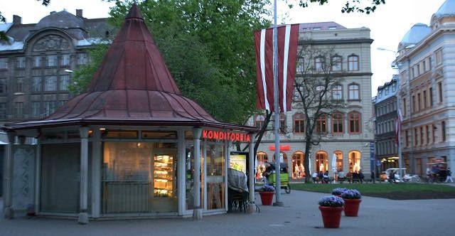 Старый город или Вецрига