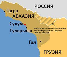 Абхазия, достопримечательности