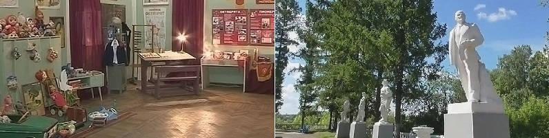 Поселок ГЭС – музей «Советская Эпоха»