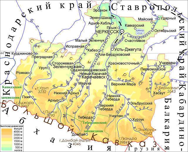 Республика Карачаево-Черкессия