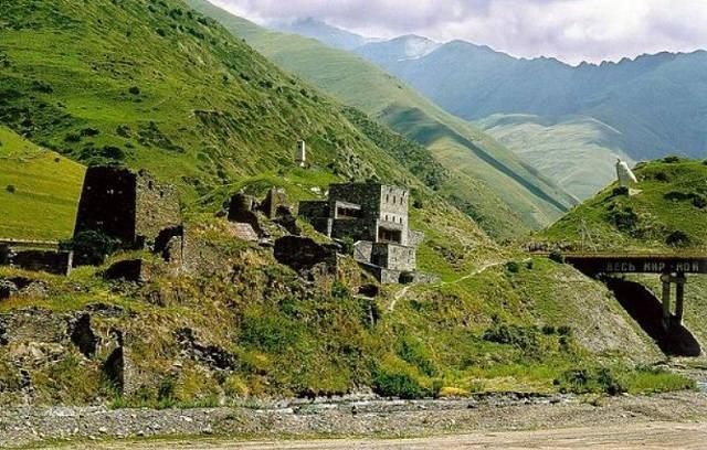Село Коста Хетагурова