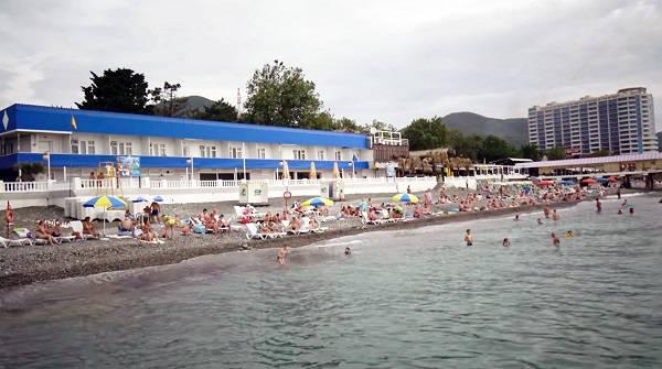 Пляжная территория Гренада