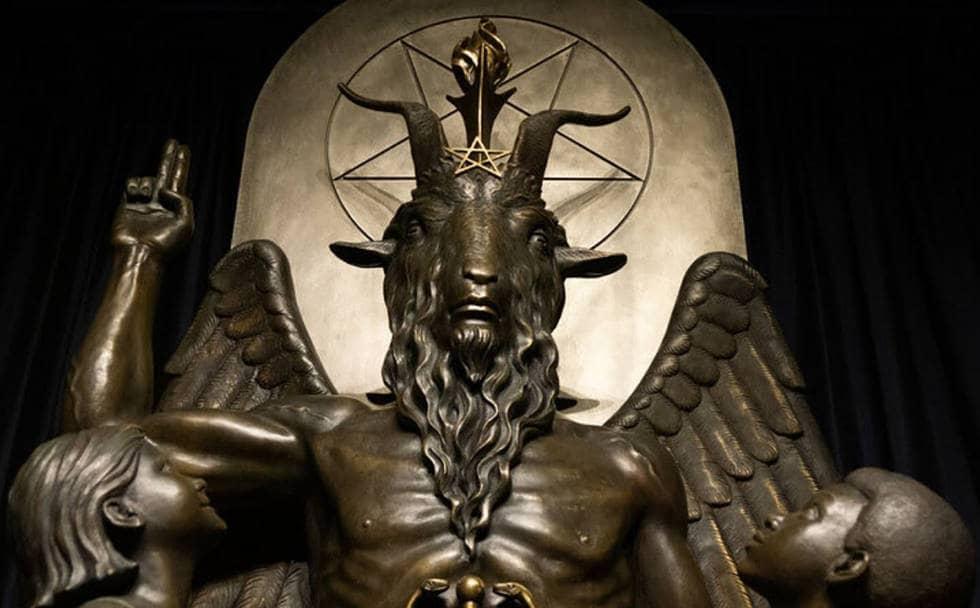 Демон Бафомета