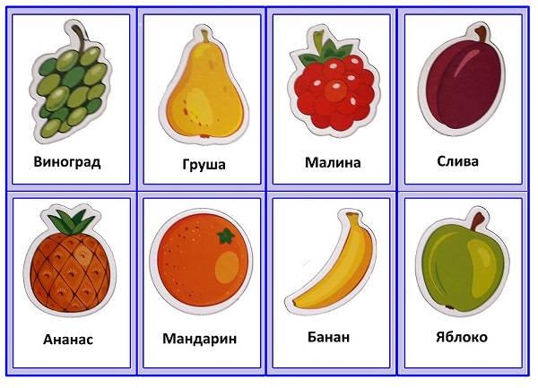 Карточки PECS фрукты