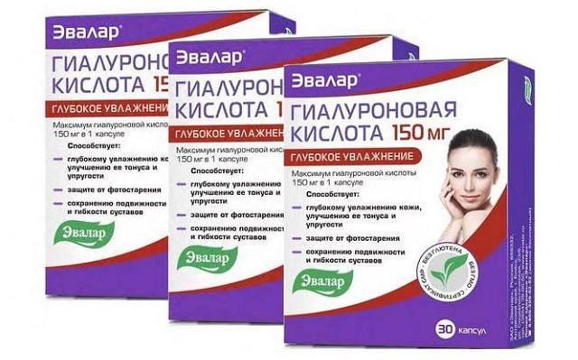 Гиалуроновая кислота эвалар