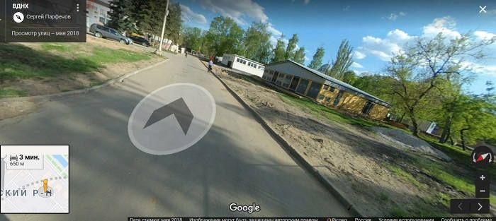Гуляем по улицам гугл карте