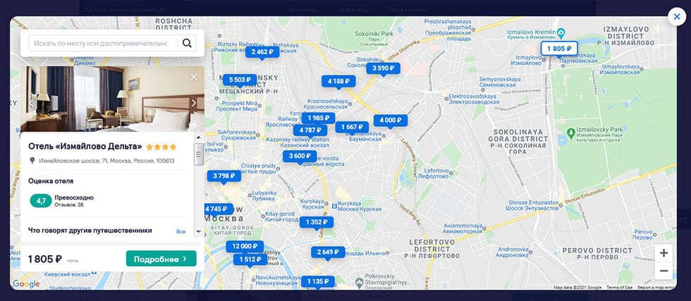 Карта лучших отелей в скайсканер