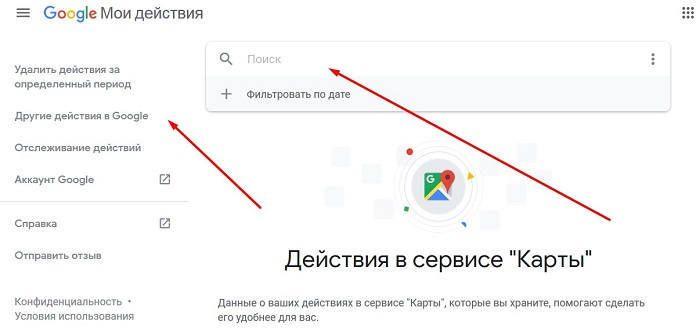 Отзывы по гугл карте