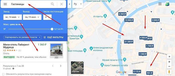 Поиск гостиницы по гугл карте