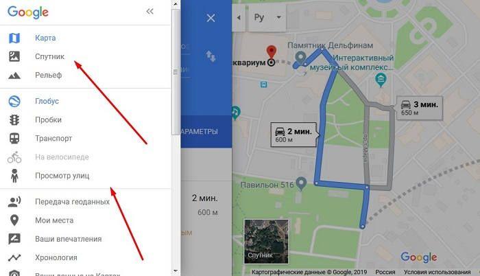 Маршрут по гугл карте