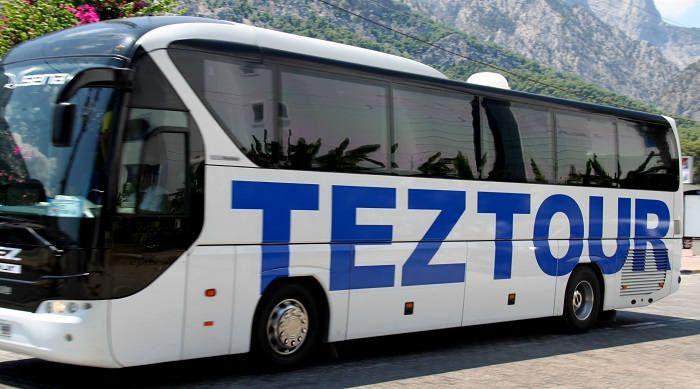 Автобус Тез тур