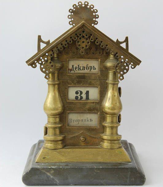 Старинный календарь