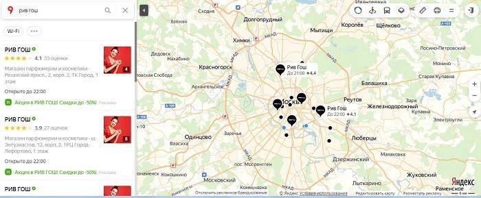 Карта Рив Гош Москва