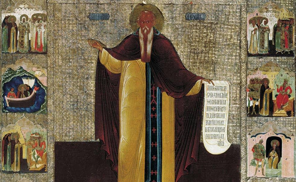 Преподобный Максим