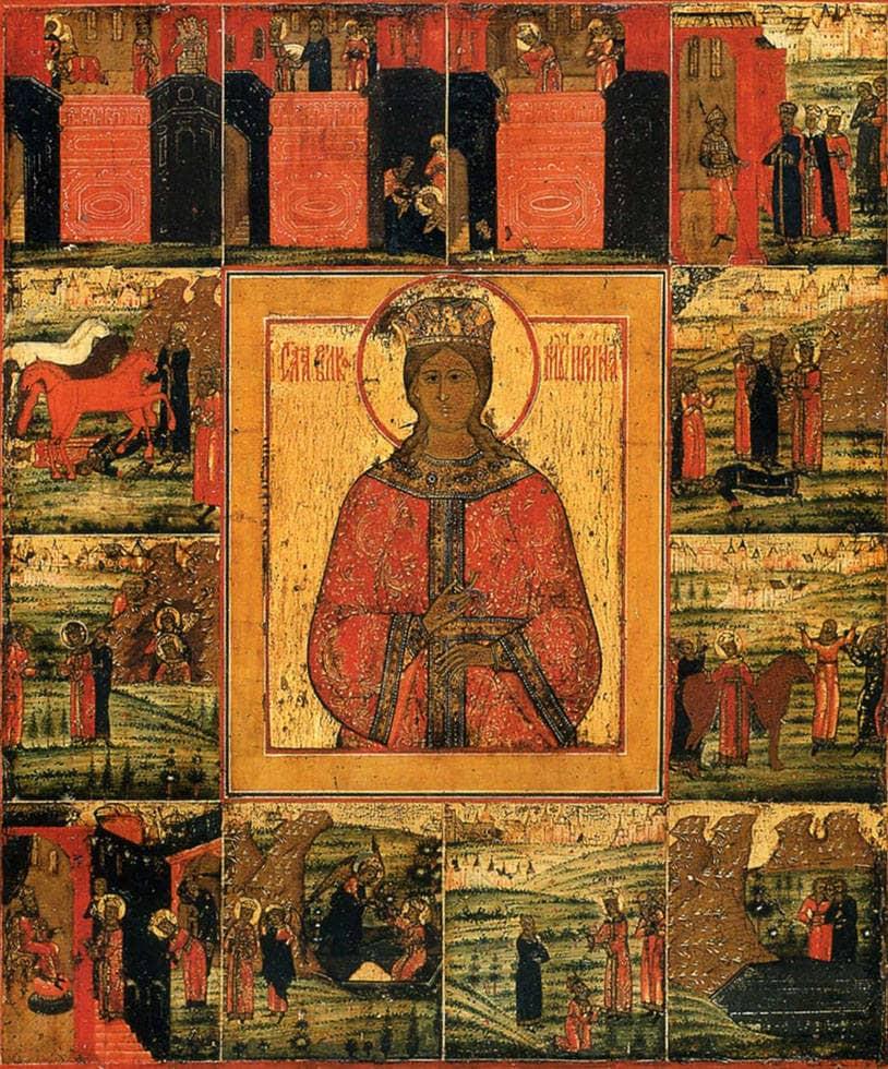 Ирина Македонская