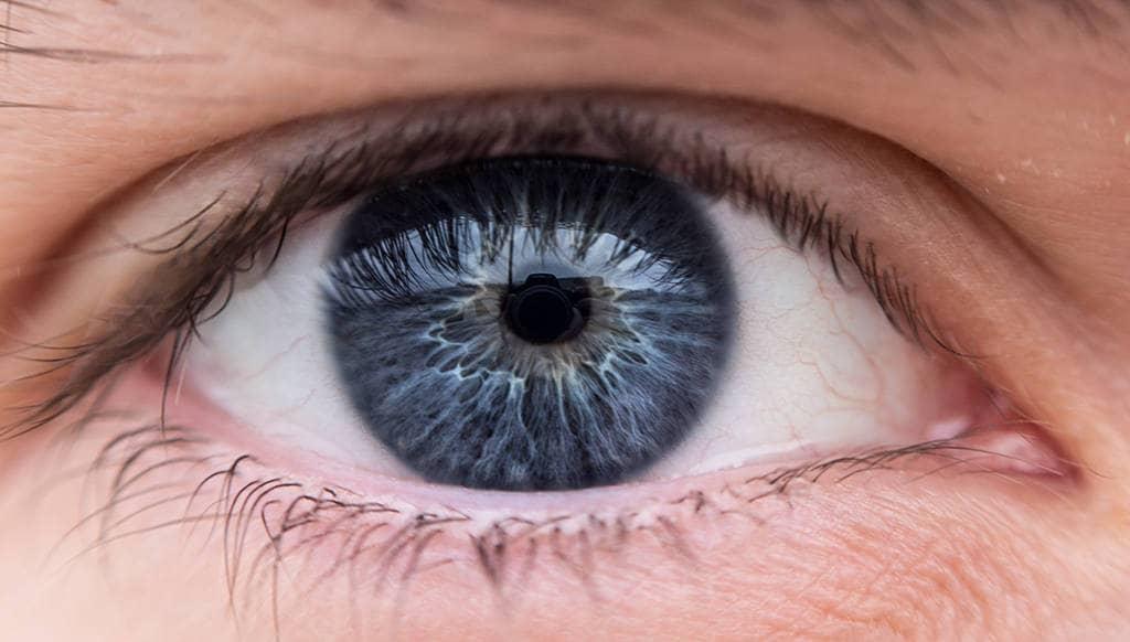 Открый глаз